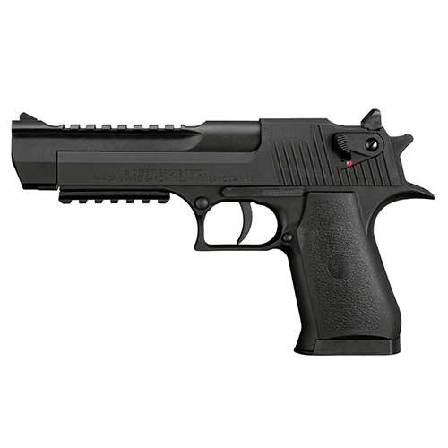 Umarex USA Mag Research Desert Eagle .177 2257001