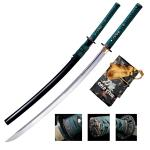 Cold Steel Dragonfly Katana Sword 29.25 in Blade