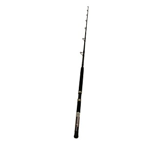 Okuma Nomad Express Cast Rod 7' M 3pc NTx-C-703M